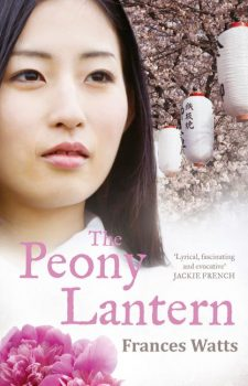 The-Peony-Lantern